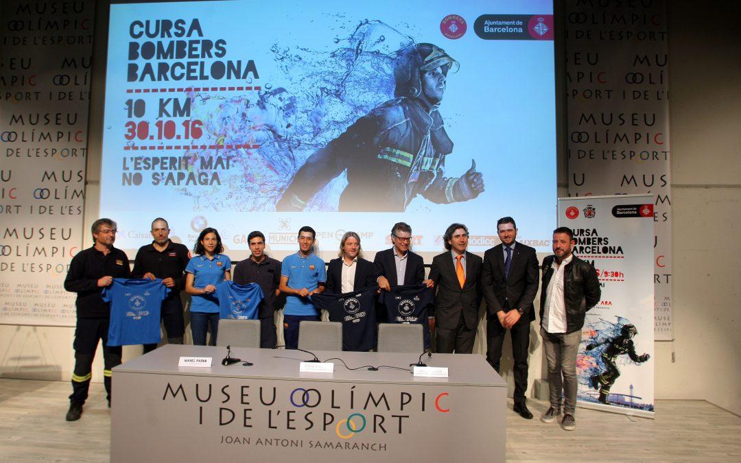 La Cursa Bombers de Barcelona enceta aquest 2016 una nova etapa