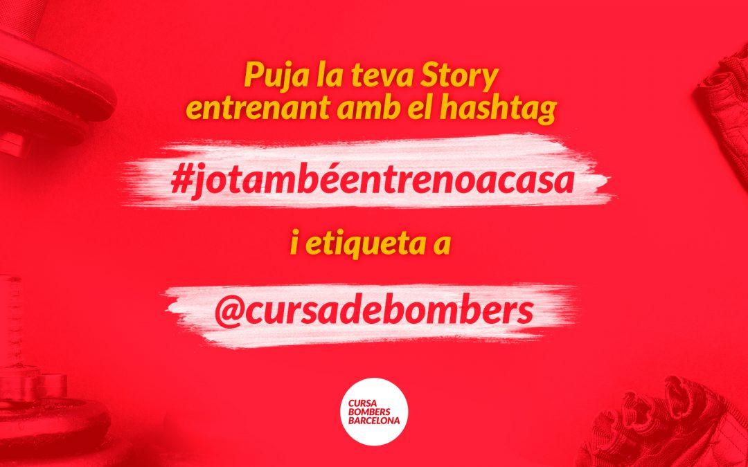 Durant el confinament, no perdis l'entrenament! #JoEntrenoACasa